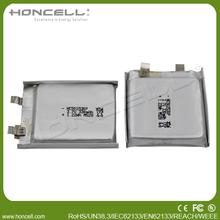 Pure cobalt 3.7v 330mah li-polymer battery lithium battery