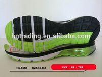 2015 air cushion sport shoes sole for man