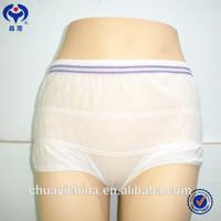 Nylon Seamless Comfortable Unisex Medical Underwear Panties