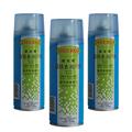 venda quente jieerqi 333 spray de detergente para o tecido bordado de comércio garantia fornecedor
