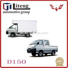 original quality MINIVAN WULING D150 auto spare parts