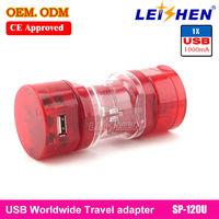 Leishen patent usb travel electric adapter worldwide rca plug usb adapter