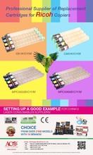 C2013 CYMK Color Copier toner cartridges for Ricoh Aficio MPC2031 Copier