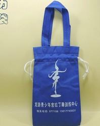 Customized Printed Logo and design cheap nylon foldable shopping bag
