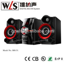 Wls 2015 nuevo mini dvd combo mh-51 50 total de vatios