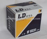Best quality useful seal lead acid car battery factory/plant 80D26LMF 12v70AH