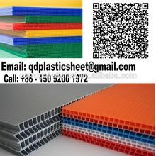Fluted Polypropylene PP Corrugated Plastic Board