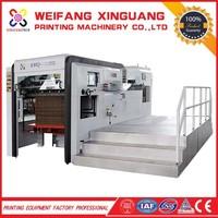 XMQ-1100 corrugated carton automatic card punching machine