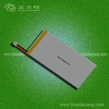 7548120 4600mAh special curved battery