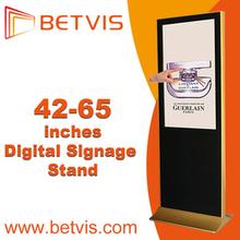 New super thin cheap wifi 3g kiosk