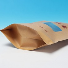 Customized FDA kraft paper recycle coffee packaging bag