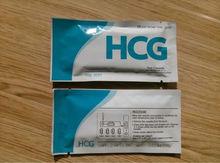 OEM hcg pregnancy test factory manufacture FDA CE Rapid test supplier