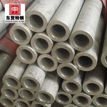 low carbon alloy steel sheet
