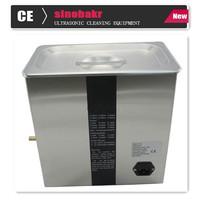 BK-900 laboratory glassware washing machine for sale