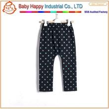 New design model kids leisure sport pants