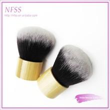 Free sample cosmetic brush kabuki makeup brush bamboo colored