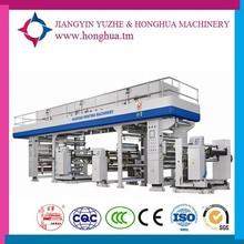 HF-1000 Dry-type PET roll laminators