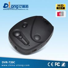 hidden camera in bedroom, hidden camera toy, hidden camera with voice recorder(DVR-720C)