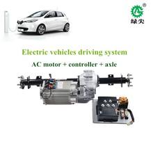 7.5kw electric car engine