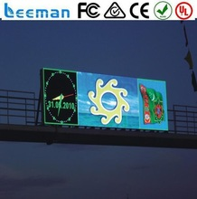 led billboard football 2015 Leeman P4.81 SMD