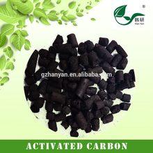 Special unique bituminous activated carbon treatment