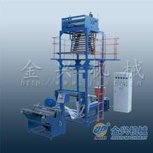 LDPE/HDPE up blowing monolayer blown film machine