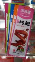 vacuum foods bag packaging oem