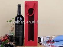 Wine packaging bag in box,paper wine bag,wine bag in box holder