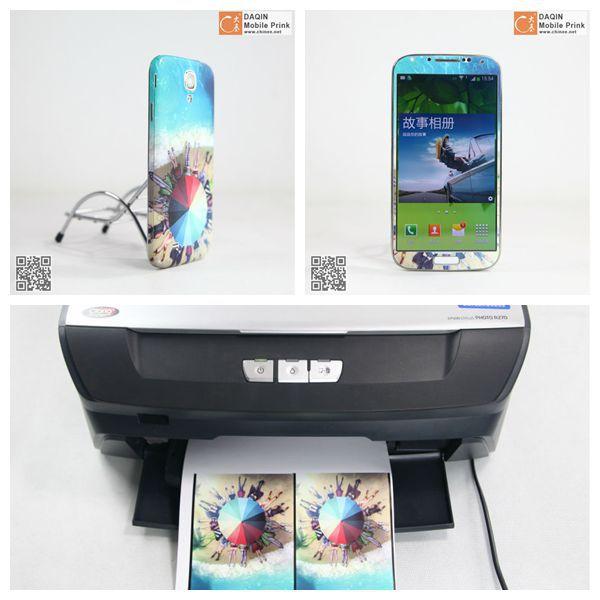 small business card printer machine