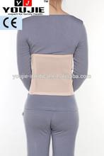 D04 medical abdominal binder corset for postpartum women