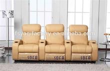 Luxury good quality rocking sofa furniture(YA-607)