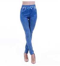 waistband women elastic bottom jeans jeans pants for girls