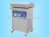 dry box/refrigerated truck bodies dz500 vacuum packing machine freezer truck box ckd isolated truck body panels