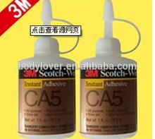 3M CA5,CA8,CA40H,CA40,CA50,CA49,CA48,CA100,PR40,PR100,PR1500 3M DP 490 adhesive A massive saving