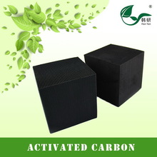 Economic new products 2015 bituminous activated carbon