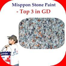 Misppon light nature stone spray pain