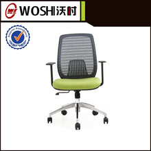 Hot selling luxury executive chairs made in China