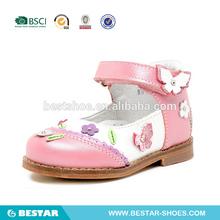 fashion child shoes