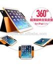 360 rotating pu leather case for apple ipad mini