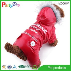2015 China Wholesale Pet Product Supply Dog Union Suit