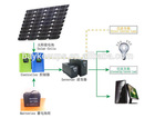 Baykee photovoltaic off grid 6KW solar system price , solar system