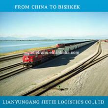 Used tires from Korea/Japan to Kyrgyzstan Bishkek/Alamedin - Skype:promiseliang
