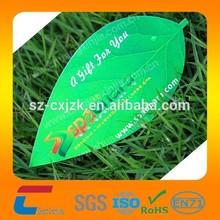 leaf shape pvc card Shenzhen Factory