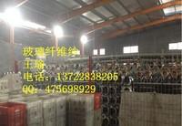 fiber glass raw material of medium-alkali factory