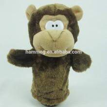 23cm Sitting plush animal design puppet for baby teaching