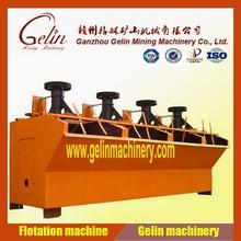 Flotation Tank/Flotation Cell/Flotation machine flow chart