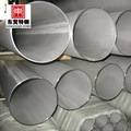 1018 de tubos de acero