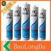 China silicone sealant price acetic silicone sealant