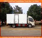 freezer truck JAC mini meat transportation truck Jac thermo king refrigerated van truck