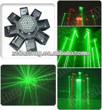 Laser UFO Octopus Light/ 8 Heads Laser Light / Disco Laser